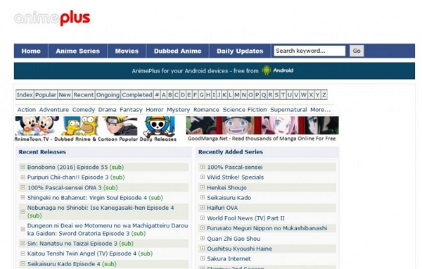 Download anime songs - Anime Plus