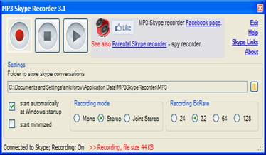 Top 10 Alternatives to All Call Recorder - MP3 Skype Recorder