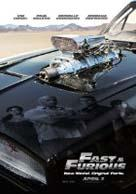 fast and furious 1