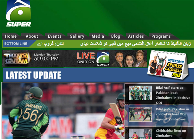 Top 10 Websites to Watch Live Cricket TV