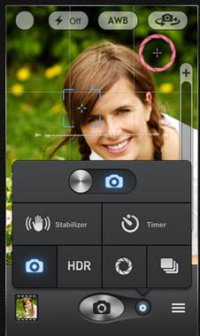 video recording app android