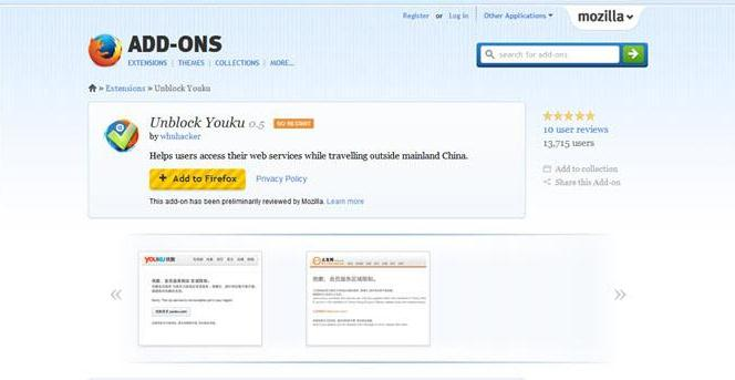 unblock youku for firefox